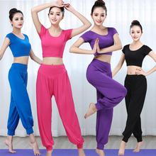 瑜伽服dq身套装女春na式短袖莫代尔棉专业高端时尚运动跳操服
