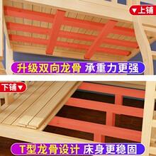 上下床dq层宝宝两层na全实木子母床成的成年上下铺木床高低床