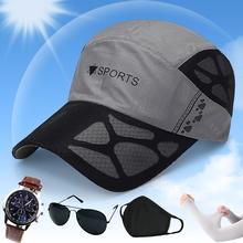 帽子男dq夏季定制lna户外速干帽男女透气棒球帽运动遮阳网太阳帽