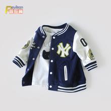 婴幼儿dq装0一1-fs童男宝宝外套春秋洋气潮婴儿棒球服开衫韩款