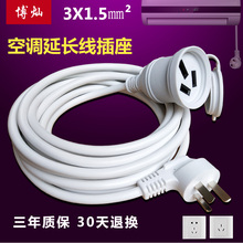 三孔电dq插座延长线qk6A大功率转换器插头带线插排接线板插板