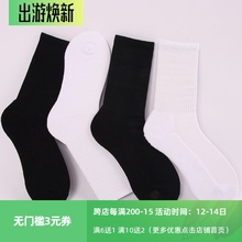 韩国加dq毛巾底纯色uq篮球运动袜子男士棉质原宿街头滑板袜女