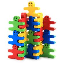 特惠幼儿卡通平衡小人积木 创意木