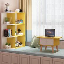 飘窗柜储物柜窗台置物dq7(小)书架收yq台柜创意组合榻榻米柜子