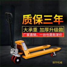 .(小)型dq运装卸拉推dx压叉车搬运。的工轻便托盘手动升降车
