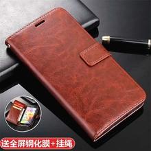 (小)米红米8A手机壳全包dq8摔redlp翻盖款皮套redmi8a保护套HM软硅胶