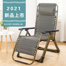 折叠躺dq午休椅子靠zf休闲办公室睡沙滩椅阳台家用椅老的藤椅