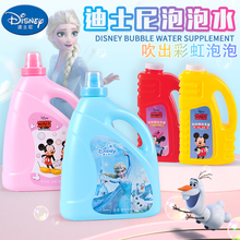 迪士尼dr泡水补充液ts泡液宝宝全自动吹电动泡泡枪玩具