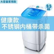 脱水机dr型干衣机甩ts用不锈钢甩桶单甩大容量脱水桶宿舍脱水