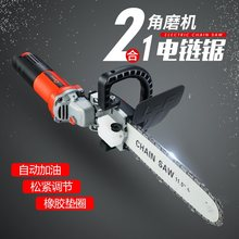 家用 dr木锯电链锯ng多功能木工迷你角磨机改装手提转220V