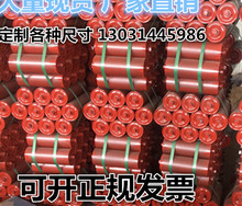 输送带dr辊砂石厂滚ng托滚防水辊筒 橡胶托辊输送机配件辊子