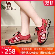 Camdrl/骆驼包bc休闲运动凉鞋厚底2020夏式新式韩款户外沙滩鞋