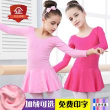儿童舞蹈服春dr长袖芭蕾舞am夏季练功服跳舞裙女孩中国舞服装
