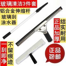 加厚不dr钢玻璃刮保am擦窗器伸缩杆刮刀涂水器刮水器