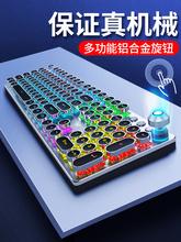茶红轴黑朋克游戏电脑吃鸡蒸汽dr11用键盘am青轴黑轴狼蛛轴茶台
