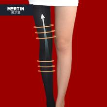 美尔挺瘦腿袜春秋dr5腿袜塑形am腿裤压力裤打底袜子女680D