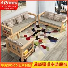 实木沙dr组合客厅家xd三的转角贵妃可拆洗布艺松木沙发(小)户型