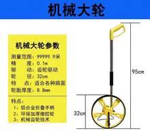 车度量dr公路地路测al测量尺器轮式高精数仪器火热畅销
