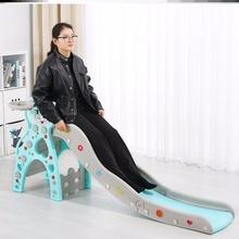 宝宝滑dr婴儿玩具宝al梯室内家用乐园游乐场组合(小)型加厚加长
