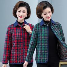 妈妈装dr衣短式秋冬ll女装翻领夹棉格子衬衫式(小)棉袄薄式外套
