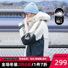 UOOdrE情侣撞色bb男韩款潮牌冬季连帽工装面包服保暖短式外套