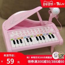 宝丽/draoli bb具宝宝音乐早教电子琴带麦克风女孩礼物