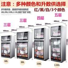 碗碟筷dr消毒柜子 bb毒宵毒销毒肖毒家用柜式(小)型厨房电器。