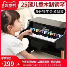 荷兰2dr键宝宝婴幼bb琴电子琴木质可弹奏音乐益智玩具