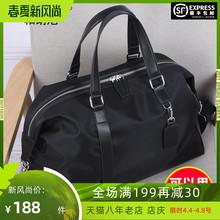 [dribb]帕朗尼旅行包男行李包手提