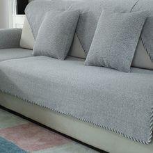 沙发垫布艺四季棉麻简约dr8合实木坐nk天防滑沙发套靠巾定做