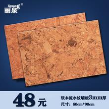 片材 dr板背景墙 nk60*90 实木墙板装饰板流水纹理