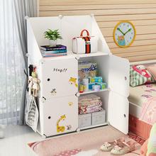 迷你多dr子储物收纳nk功能简易布衣柜塑料省空间组装(小)型衣橱