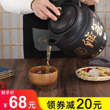 4L5LdrL7L8升nk家用熬药锅煮药罐机陶瓷老中医电煎药壶