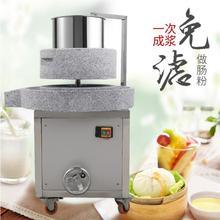 新式电动石磨打豆3机豆奖机器家用商dr14豆腐enk花生豆腐机
