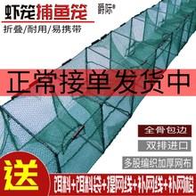 虾笼捕dr笼渔网自动nk鳝笼加厚鱼网工具龙虾网泥鳅笼只进不出