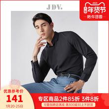 JDVdr装 秋季衬nk修身高级感免烫英伦绅士上衣衬衣黑色商务