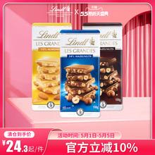 清仓-drindt瑞yc粒榛子纯味牛奶黑巧克力杏仁白巧克力150g排块