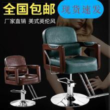理发店dr子发廊专用ad发店可放倒高档美容椅脚踏刮脸可调高度