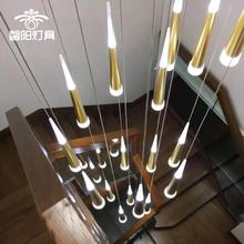 馨阳现dr简约楼梯灯ii时尚创意可调造型复式楼旋转流星雨吊灯