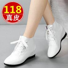 202dr新式真皮白xw休闲鞋坡跟单鞋春秋鞋百搭皮鞋女