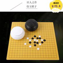 围棋套装哑光护眼标准棋子五子dr11黑白子jb路双面棋盘可选