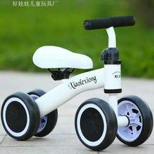平衡车宝宝dr2脚踏自行pa轮滑行滑步脚划(小)孩2-6岁