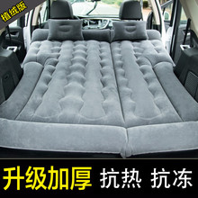 比亚迪drPRO Mpa2代DM气垫床SUV后备箱专用汽车床 车载