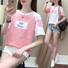 韩款体dr短袖女20hr式潮ins半袖t恤女装夏季百搭上衣服宽松学生
