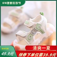 202dr夏宝宝凉鞋hr0个月1岁2岁软底舒适包脚趾男女