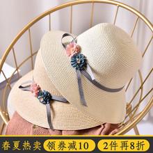 草帽女dr天出游花朵hr遮阳防晒太阳帽海边沙滩帽百搭渔夫帽子