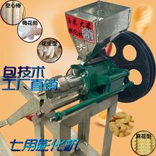 七用膨化ds 淬火大米gz乐果机 可自动切断多功能商用