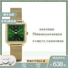 CLUdsE时尚手表gz气质学生女士情侣手表女ins风(小)方块手表女