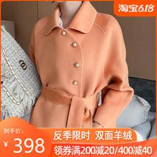 202ds秋冬韩款新rt民国风双面羊绒大衣系带宽松修身羊毛呢外套