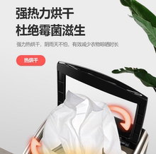 特价1dsKG全自动qm容量12公斤热烘干波轮(小)型风干租房省